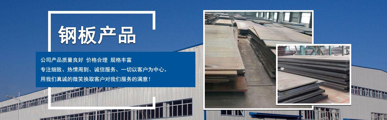 12Cr1MoV钢板厂